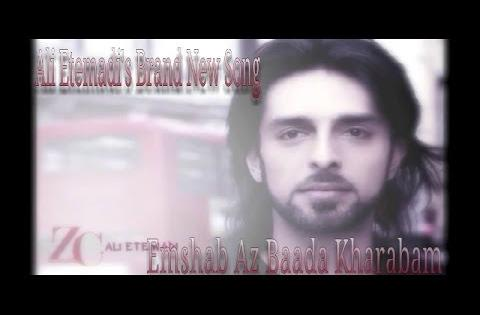 Ali Etemadi - Emshab Az Baada Kharaabam - Official Music Slideshow Video 2014 HD